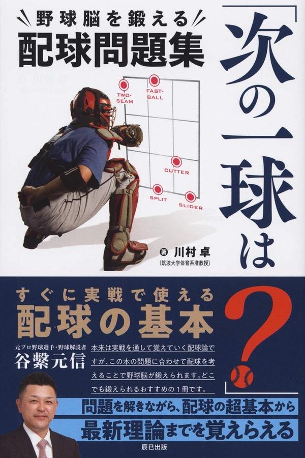 book_haikyuu_1