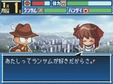 pawapoke_takemi