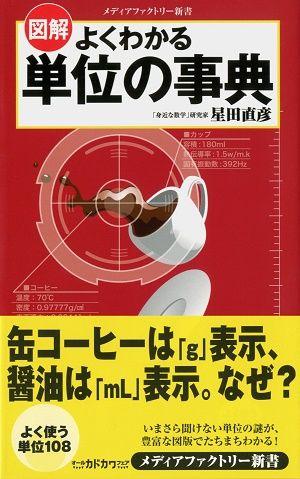 book_tani_1