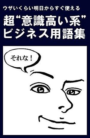 book_ishikitakaikei_1