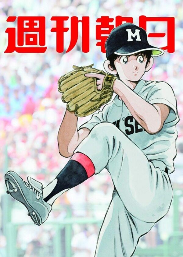 book_tacchi_asahi_1