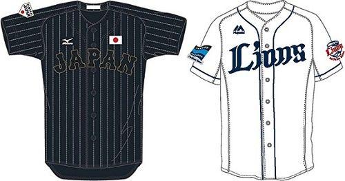 item_samuraijapan_L_1