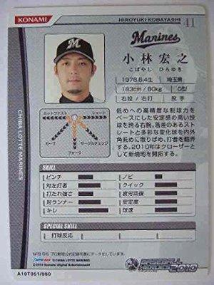 M_041_kobayashi_2