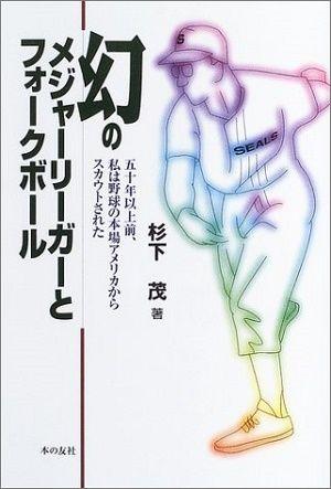 book_foku_3