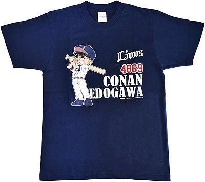 劇場版名探偵コナンが野球回だったときにありそうなこと