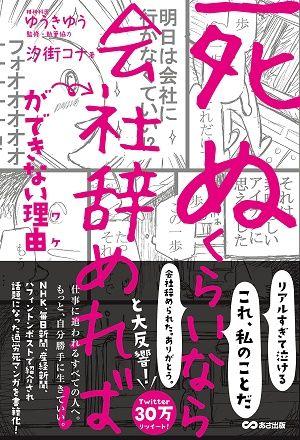 book_black_2
