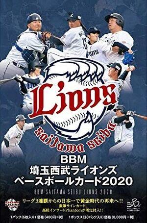 L_000_lions_2020_4