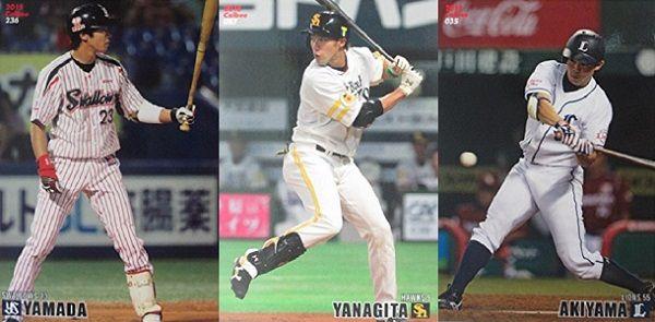 S_023_yamada_+_1