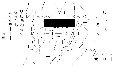 AAの画像化(24)_2