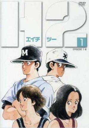 book_h2_g_1