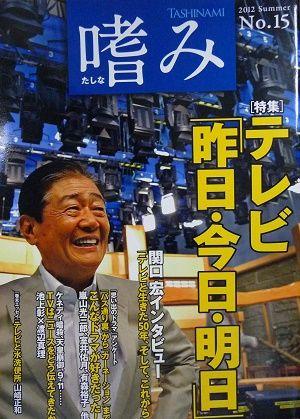book_sekiguchi_1