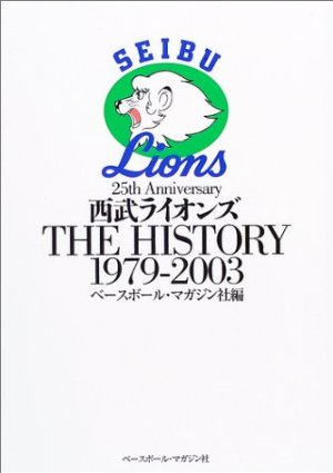 book_lions_5