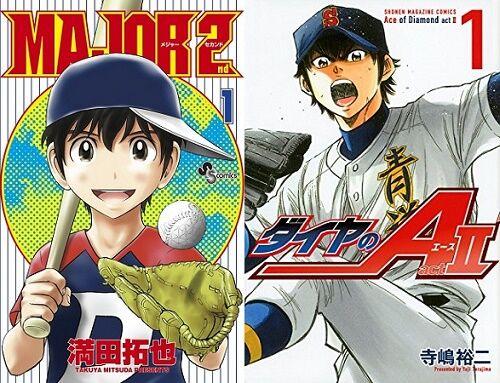 book_major2_daiyanoa_1