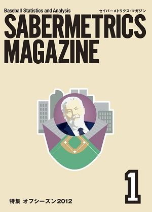 book_seibametorikusu_1