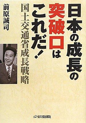 book_maehara_1