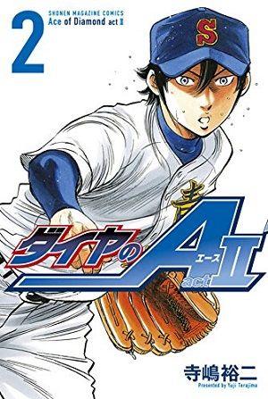 book_daiyanoa2_2