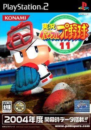 game_pawapuro11_2