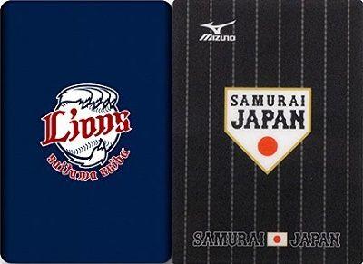L_000_item_samurai_1