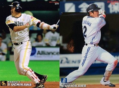 H_001_uchikawa_8_9