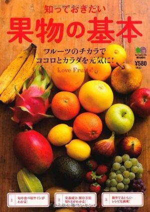 book_kudamono_1