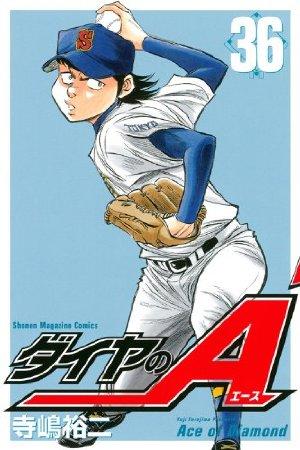 book_daiyanoa_36