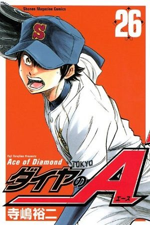 book_daiyanoa_26