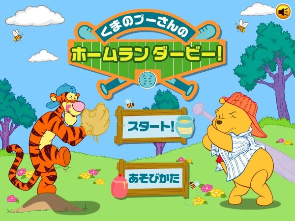 item_kumanopu_game_1