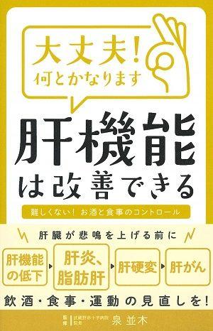 book_kanzou_6