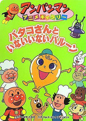 book_batako_2