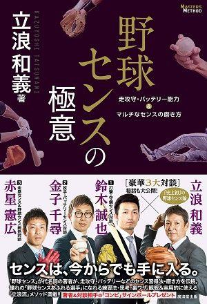 book_tatsunami_1