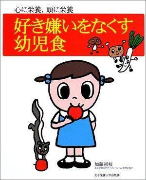 book_sukikirai_1