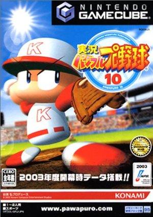 game_pawapuro_4