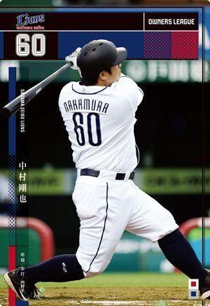 L_060_nakamura_1