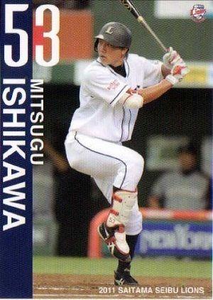 L_053_ishikawa_1