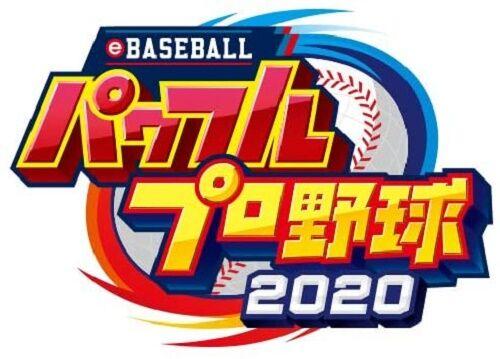game_pawapuro2020_1