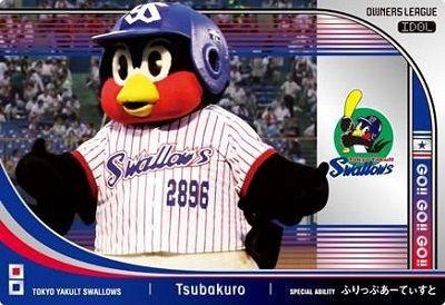 S_000_tubakurou_1