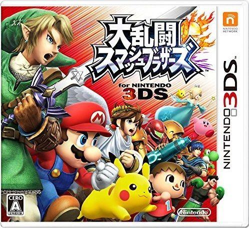 game_sumabura_1_hei456