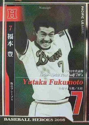 b_007_fukumoto_12