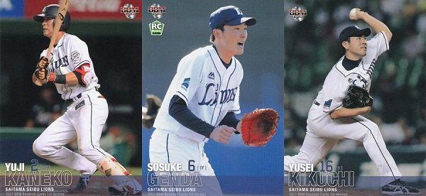 【管理人記事】金子、同点となるエンタイトル2ベース!源田、勝ち越し打!雄星、8回2失点HQS達成も・・・