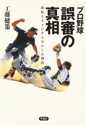 book_shinpan_2