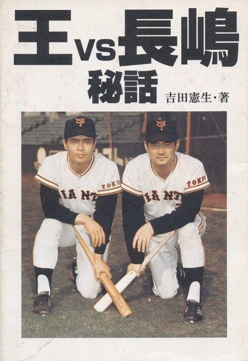book_oh_nagashima_1