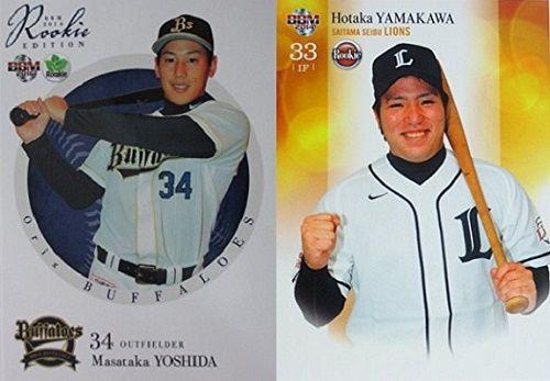 吉田正尚、山川穂高とかいう二大若手スラッガー