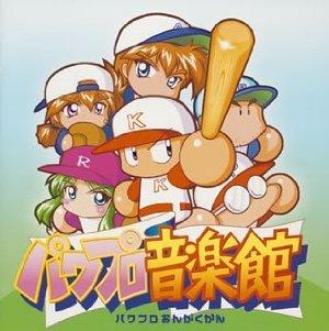 game_pawapuro_1