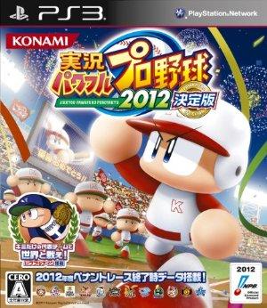 game_pawapuro2012_2