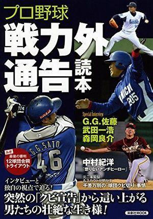 book_senryokgai_1