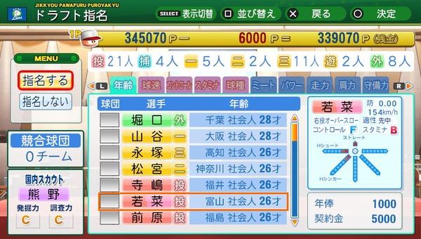2015-05-26-005311
