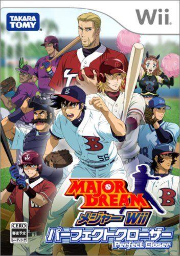 game_major_2
