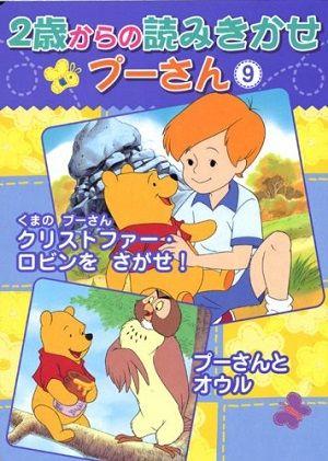 book_kumanopu_4