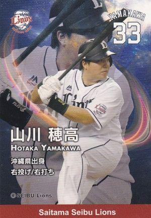 L_033_yamakawa_27