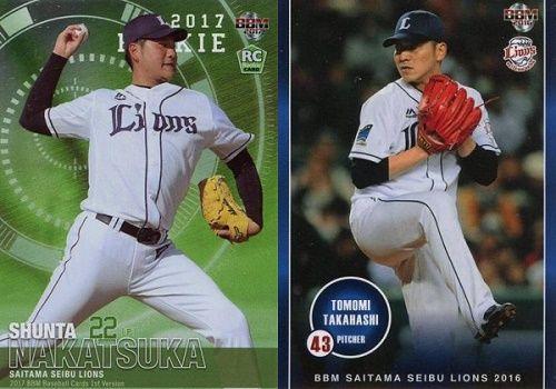 【悲報】西武ドラ2、中塚駿太投手、先輩の高橋朋己からパワハラされていた